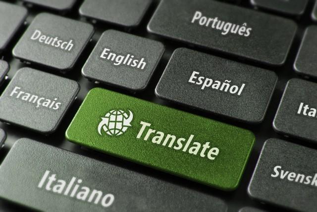 Prevajanje besedil